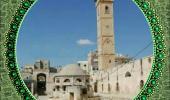 معرة النعمان.المسجد الكبير